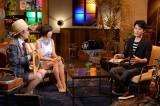 親交の深いリリー・フランキーとのトークも必見(C)NHK