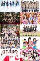 『アイドルお宝くじパーティライヴ 真夏の神曲 紅白歌合戦』7月26日開催