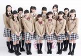 7月26日開催『アイドルお宝くじパーティライヴ 真夏の神曲 紅白歌合戦』に出場するさくら学院