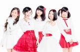 7月26日開催『アイドルお宝くじパーティライヴ 真夏の神曲 紅白歌合戦』に出場するつりビット