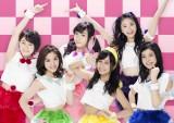 7月26日開催『アイドルお宝くじパーティライヴ 真夏の神曲 紅白歌合戦』に出場するLaPomPon