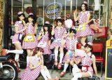 7月26日開催『アイドルお宝くじパーティライヴ 真夏の神曲 紅白歌合戦』に出場するPASSPO☆