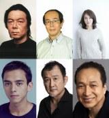 7月スタートの堤真一主演ドラマ『リスクの神様』新たな出演者が決定。(上段左から)古田新太、志賀廣太郎、山口紗弥加、(下段左から)満島真之介、吉田鋼太郎、小日向文世