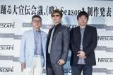 (左から)ネスレ日本・高岡浩三CEO、GACKT、本広克行監督