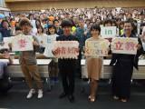 NHK・BSプレミアムのドラマ『ボクの妻と結婚してください。in 立教大学』白熱したトークイベント (C)ORICON NewS inc.