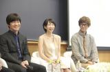 (左から)内村光良、酒井若菜、深川栄洋監督(C)NHK