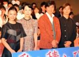 映画『愛を積むひと』の新婚さん限定トークイベントに出席した(左から)杉咲花、樋口可南子、佐藤浩市、野村周平(C)ORICON NewS inc.