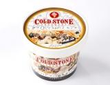 コールド・ストーンの人気アイスがカップで登場