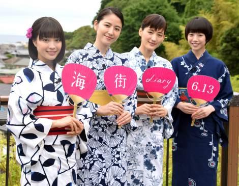 サムネイル 浴衣姿を披露した(左から)広瀬すず、長澤まさみ、綾瀬はるか、夏帆(C)ORICON NewS inc.