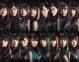 6月24日『テレ東音楽祭(2)』に出演するAKB48