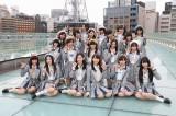 6月24日『テレ東音楽祭(2)』に出演するSKE48