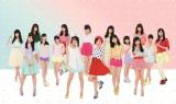 6月24日『テレ東音楽祭(2)』に出演するHKT48