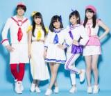6月24日『テレ東音楽祭(2)』に出演するDream5