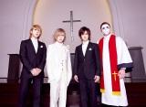 6月24日『テレ東音楽祭(2)』に出演するゴールデンボンバー