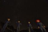 6月24日『テレ東音楽祭(2)』に出演するSEKAI NO OWARI