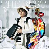 ナオト・インティライミ初のベストアルバム『THE BEST!』初回限定盤