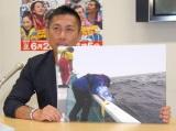 『ニッポンを釣りたい!一度は食べたい!幻の魚』の制作発表会に出席前した前園真聖氏 (C)ORICON NewS inc.
