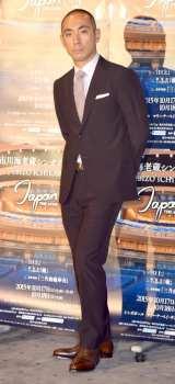 シンガポール公演『EBIZO ICHIKAWA XI'S JAPAN THEATER 2015』の制作発表会見に出席した市川海老蔵 (C)ORICON NewS inc.