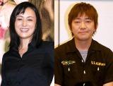 (左から)国生さゆり、メッセンジャー黒田有 (C)ORICON NewS inc.