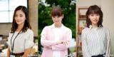 6月24日放送、フジテレビ系オムニバスドラマ『恋愛あるある。』に出演する黒木メイサ、佐々木 希、戸田恵梨香