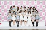 17位から32位までの「アンダーガールズ」=『第7回AKB48選抜総選挙』(C)AKS