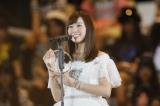 自己最高12位で選抜に返り咲いた渡辺美優紀(C)AKS