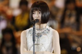 9位で3年連続選抜入りを果たしたAKB48・島崎遥香 (C)AKS