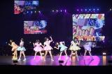 てんとうむChu!「ダンシは研究対象」 『AKB48 41stシングル選抜総選挙・後夜祭〜あとのまつり〜』の模様(C)AKS