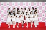 『第7回AKB48選抜総選挙』でTOP16に入った選抜メンバー(C)AKS