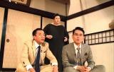 『マツコとマツコ』より(C)日本テレビ