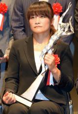『平成26年度 JOCスポーツ賞』表彰式に出席した伊調馨(C)ORICON NewS inc.
