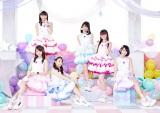 Dorothy Little Happy、GEM、X21の選抜メンバーユニット「マジカル☆どりーみん」がCDデビュー決定