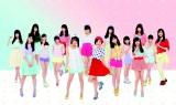 日本テレビ系音楽番組『THE MUSIC DAY』に出演するHKT48