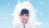 日本テレビ系音楽番組『THE MUSIC DAY』に出演するmiwa