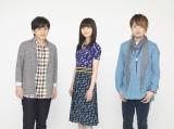 日本テレビ系音楽番組『THE MUSIC DAY』に出演するいきものがかり