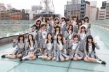 日本テレビ系音楽番組『THE MUSIC DAY』に出演するSKE48