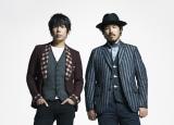 日本テレビ系音楽番組『THE MUSIC DAY』に出演するスキマスイッチ