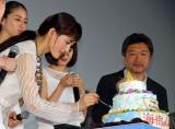 綾瀬はるかも自分の作ったケーキを試食 (C)ORICON NewS inc.
