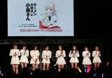 メジャーデビューシングル収録曲「ラーメン大好き小泉さんの唄」は早見あかり主演ドラマの主題歌に