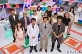 俳優・斎藤工と女性芸能人の相性を診断する