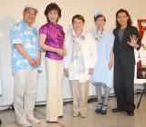 (左から)佐藤正宏、小林幸子、市原悦子、久本雅美、中川晃教 (C)ORICON NewS inc.