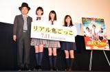 (左から)園子温監督、篠田麻里子、トリンドル玲奈、真野恵里菜 (C)ORICON NewS inc.