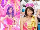 台湾出身のU(ゆー/左)と元ウェザーガールズのエース(右)がドラマ『美女と男子』でアイドル歌手に(C)NHK