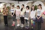 第10話に台湾のガールズポップスグループ「T ドールズ」のメンバーが初登場(C)NHK