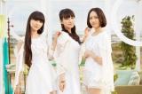 メジャーデビュー10周年記念イベントの詳細を発表したPerfume