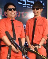 DVD『ラッスンゴレライブ』発売記念イベントに出席した8.6秒バズーカー(左から)はまやねん、田中シングル (C)ORICON NewS inc.