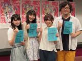 アニメ『それが声優!』のアフレコを行った(左から)高野麻里佳、長久友紀、高橋李依、落合福嗣
