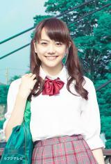 フジテレビ系ドラマ『あの日見た花の名前を僕達はまだ知らない。』に出演する松井愛莉
