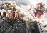 実写映画『進撃の巨人 ATTACK ON TITAN』(前篇8月1日、後篇9月19日、連続公開)(C)2015 映画「進撃の巨人」製作委員会 (C)諫山創/講談社