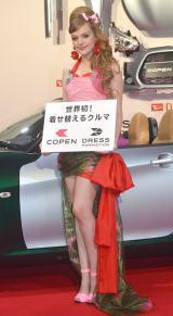 ダイハツ『COPEN』発表会に出席したダコタ・ローズ (C)ORICON NewS inc.